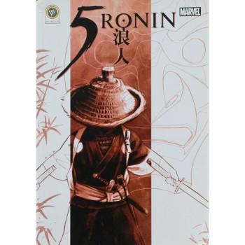 5 RONIN Marvel Serisi 2 7 Peter Milligan