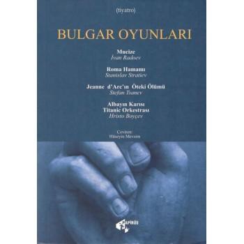 Bulgar Oyunları / Ivon Radoev-Stanislov Stratiev-Stefan Tsanev -Hristo Boyçev